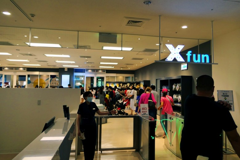 X fun 紀念品店 | Xpark出口 | 桃園 | 臺灣 | 巡日旅行攝