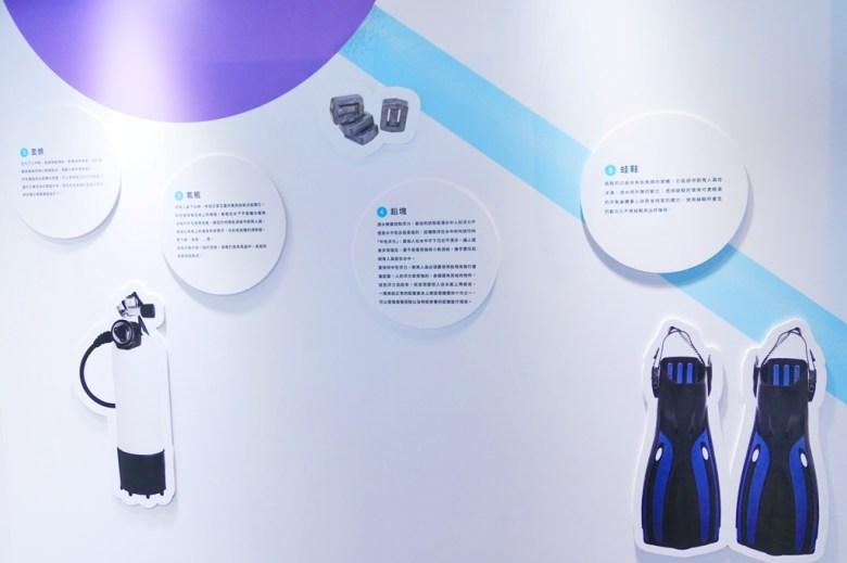 Xpark飼育人員的標準配備 | Exhibition | Qingpu | Taoyuan | Taiwan | RoundtripJp