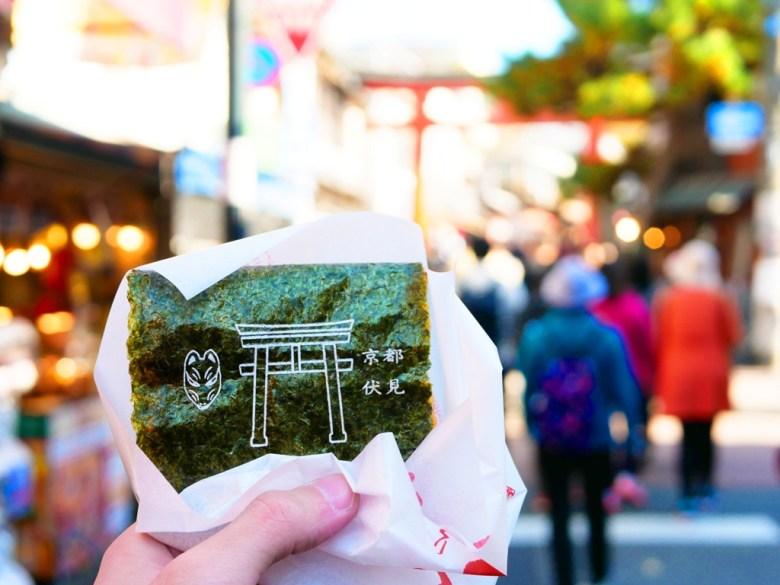お煎餅 | 寺子屋本舖 | 伏見 | Fushimi | Kyoto | Japan | RoundtripJp