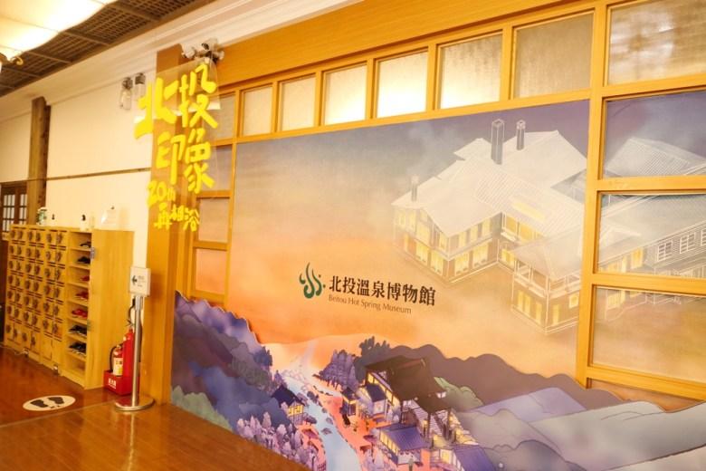 北投印象20th再相浴 | 北投溫泉博物館 | Beitou Hot Spring Museum | Taipei | 巡日旅行攝