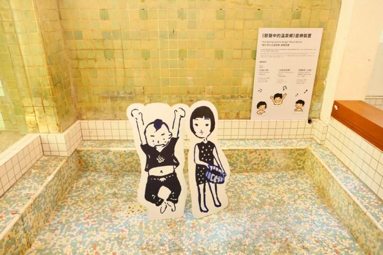 北投溫泉浴場 | 北投溫泉博物館 | 北投 | 臺北 | 巡日旅行攝