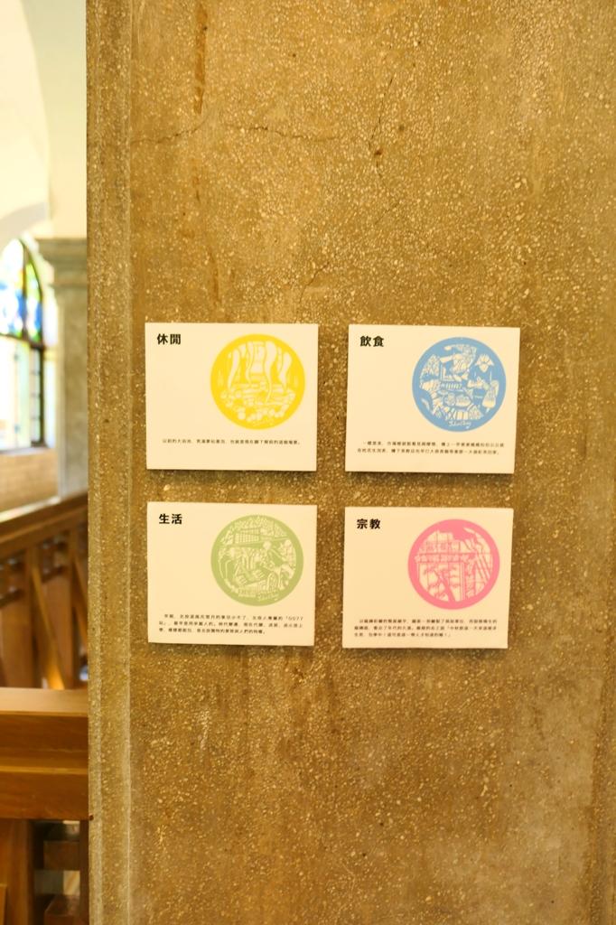 北投溫泉浴場 | 北投溫泉博物館 | Taipei | RoundtripJp
