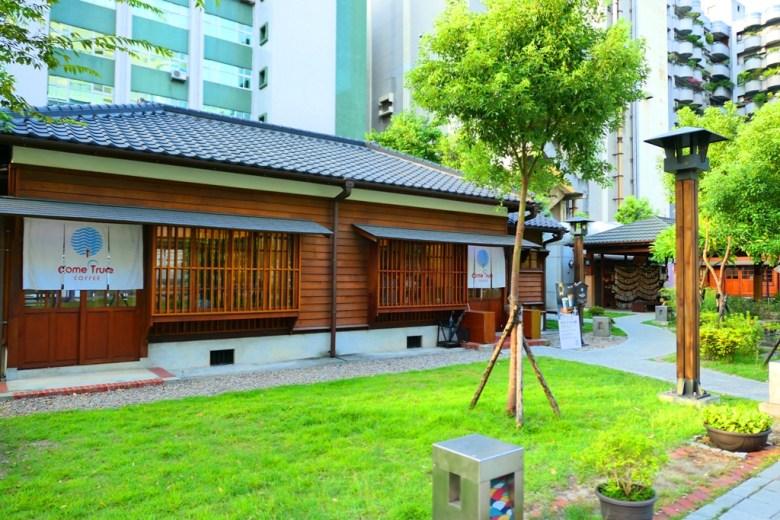 成真咖啡館 | Come True Coffee | 日式建築 | 桃園77藝文町 | Taoyuan District | Taiwan | RoundtripJp