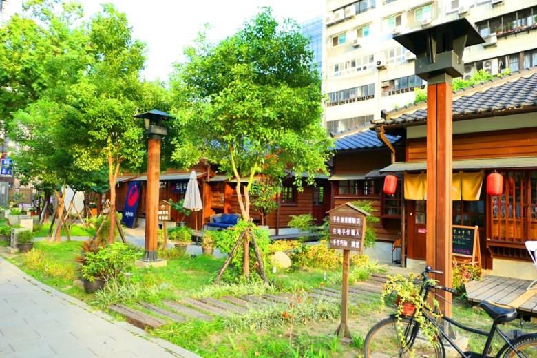 手作部 | 創意食堂 | 魚鮮會社 | 日式建築 | 桃園77藝文町 | Taoyuan District | Taiwan | RoundtripJp
