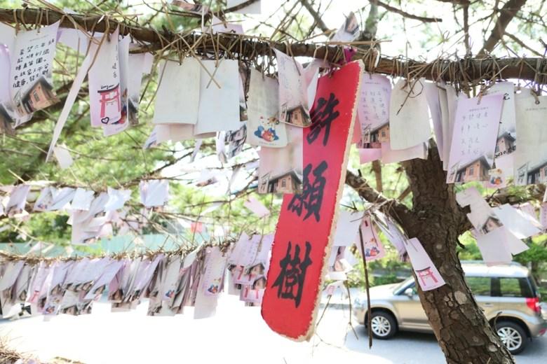 祈福卡 | 許願樹 | Tongxiao Shrine | 苗栗 | 臺灣 | 和風巡禮 | 巡日旅行攝