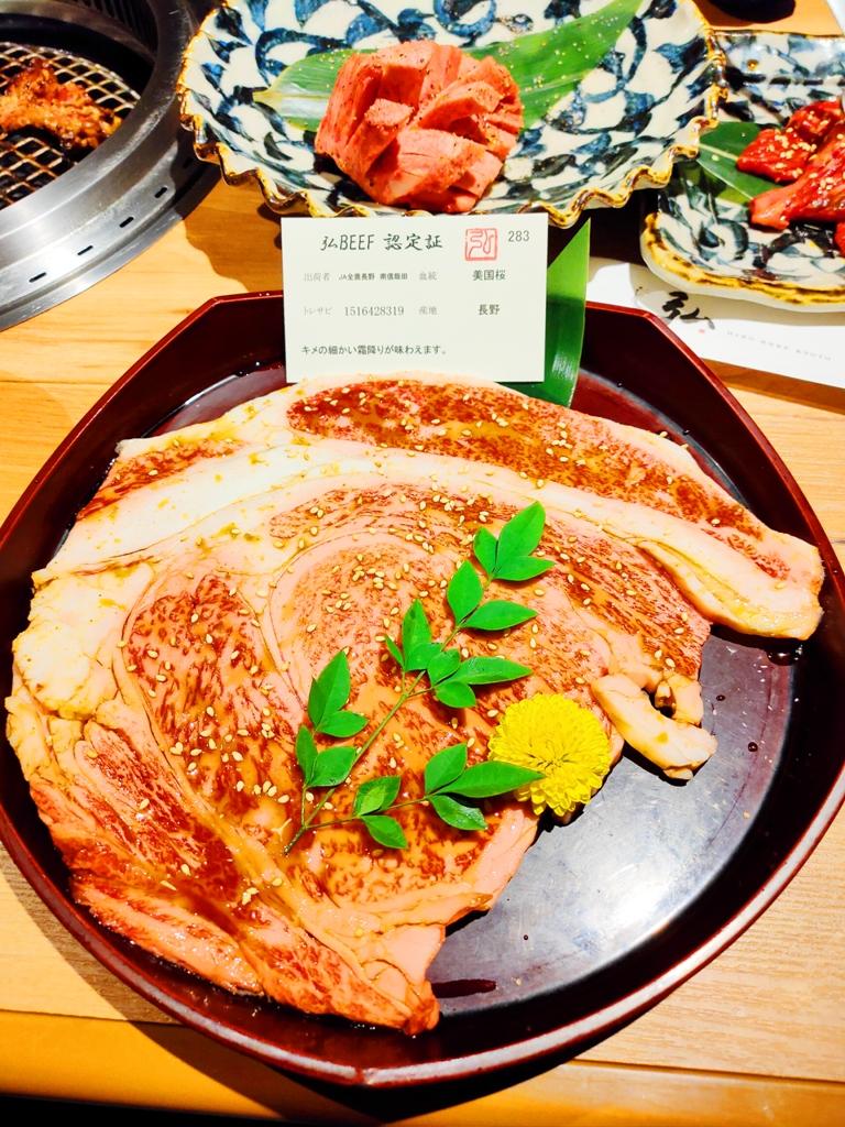 霜降牛肉 | 日本和牛 | Wagyu | わぎゅう | 日本 | Japan | RoundtripJp