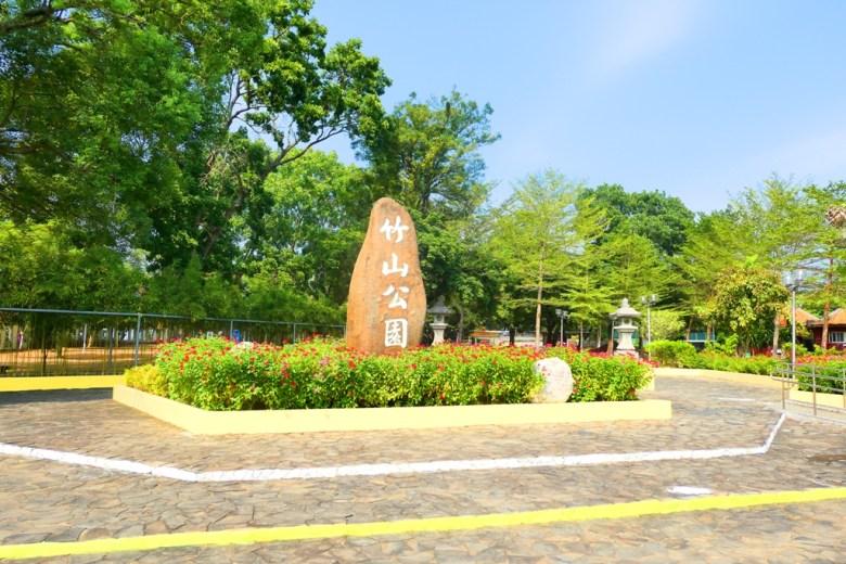竹山公園 | 竹山神社遺跡 | 竹山 | 南投 | 臺灣 | 和風巡禮 | 巡日旅行攝