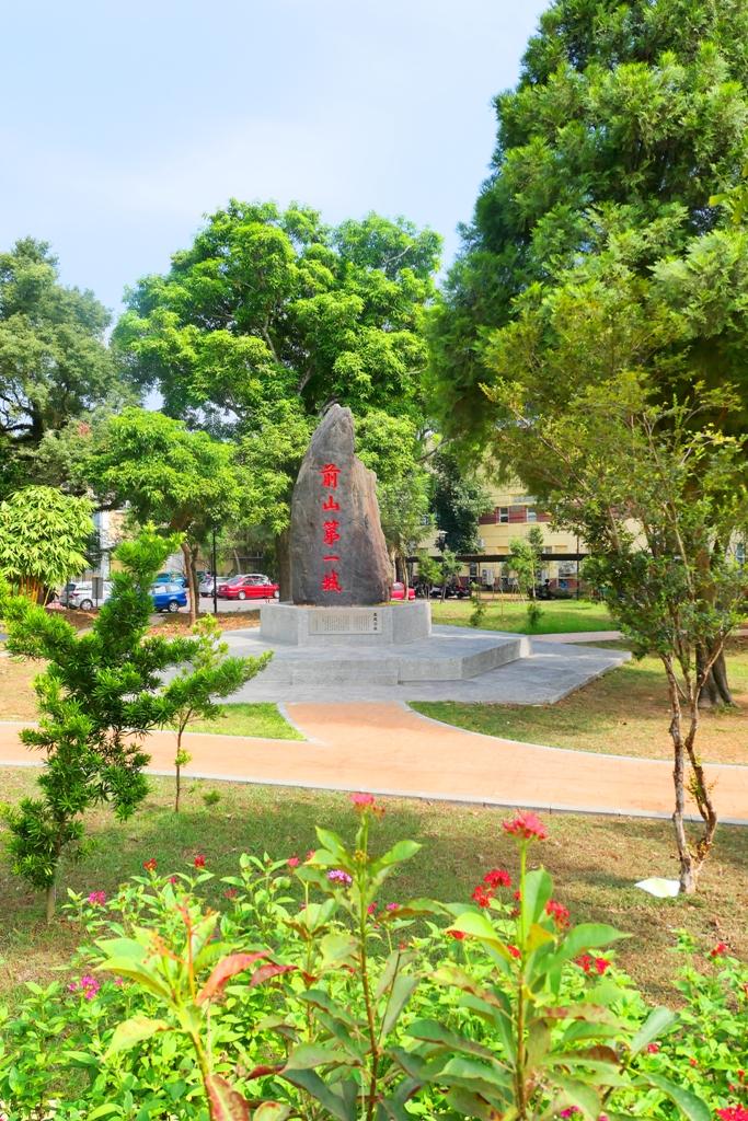 曾是大城市的竹山鎮 | 前山第一城 | 綠樹包圍的自然公園 | 竹山 | 南投 | 臺灣 | 巡日旅行攝