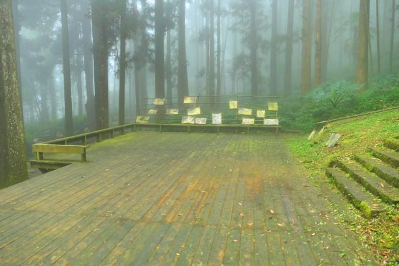 奮起湖神社遺跡木頭平台 | Fenqihu Shinto Shrine | 奮起湖 | 嘉義 | 臺灣 | 巡日旅行攝
