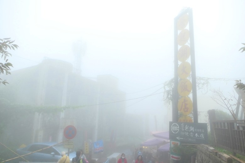 奮起湖老街 | 奮起湖鐵路便當 | Fenqihu Old Street | Mt.ali | Chiayi | Taiwan | RoundtripJp