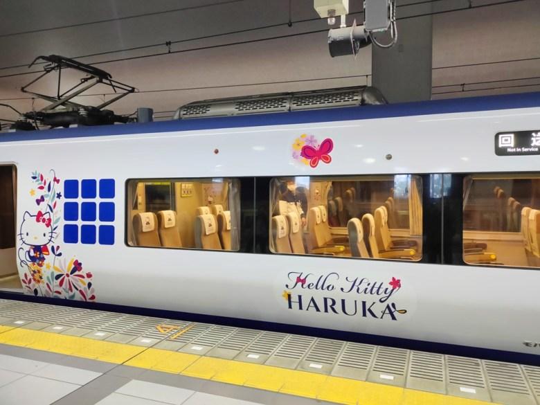 Haruka列車 | Hello Kitty Haruka | JR West | Japan | RoundtripJp