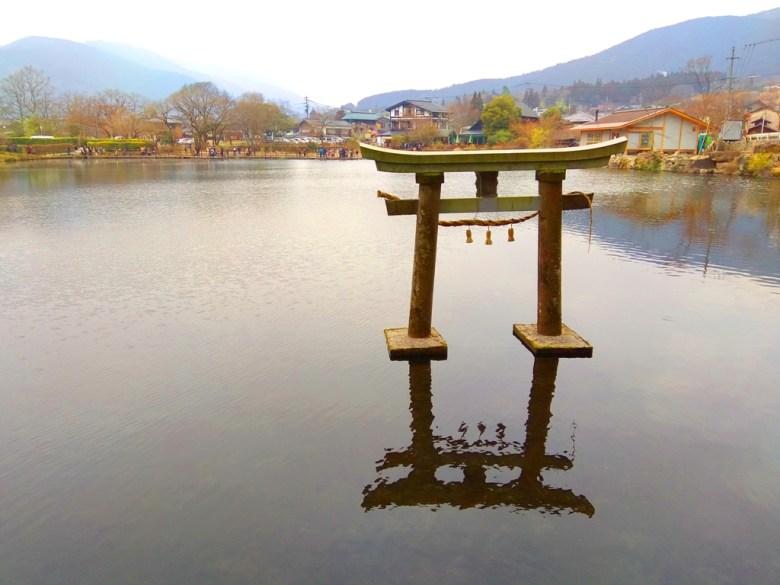 天祖神社 | 金鱗湖 | 湖中鳥居 | 由布院 | 大分 | Oita | 九州 | 日本 | 巡日旅行攝