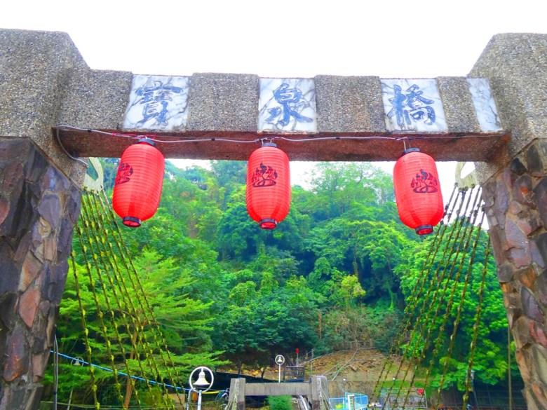 寶泉橋 | 溫泉圖案紅燈籠 | 日本味 | 白河區 | 臺南 | 一抹和風 | RoundtripJp