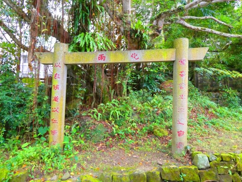 舊好漢坡終點往嶺頂公園附近 | Guanziling Hot Spring | Baihe | Tainan | Taiwan | RoundtripJp