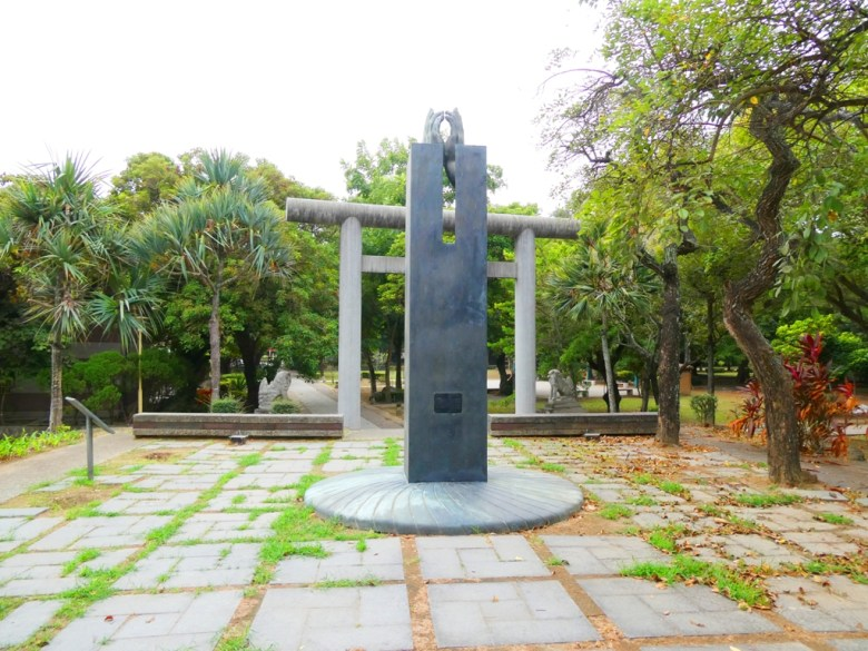 朴子藝術公園裝置藝術 | 敬天、祈福 | 神社遺址 | 東石神社鳥居 | 狛犬 | Dongshi | Puzi | Chiayi | RoundtripJp
