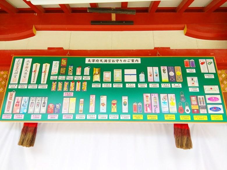多彩日本 | 太宰府天滿宮 | 福岡 | 日本可愛景點10選 | 巡日旅行攝