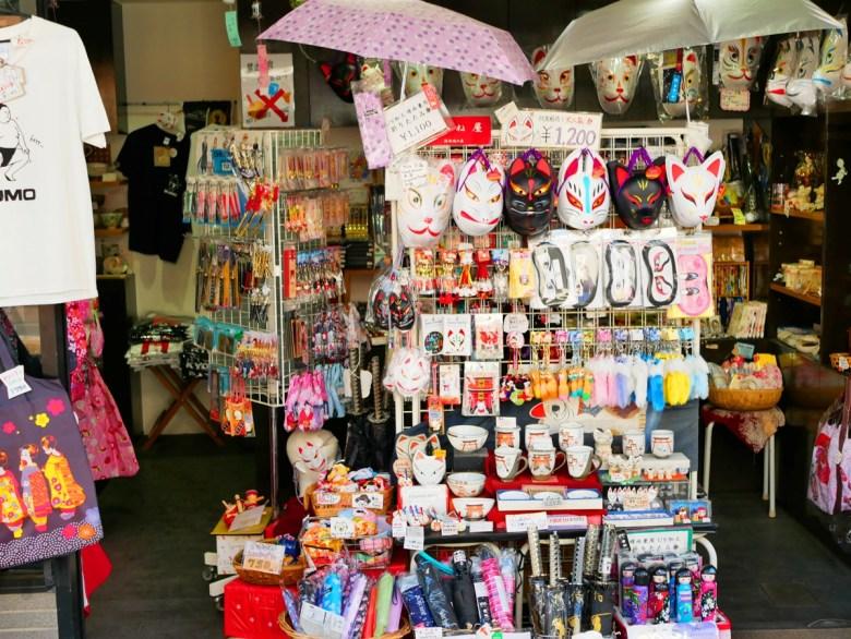 Colorful Japan | 伏見稻荷大社商店街 | 京都 | 日本可愛景點10選 | RoundtripJp