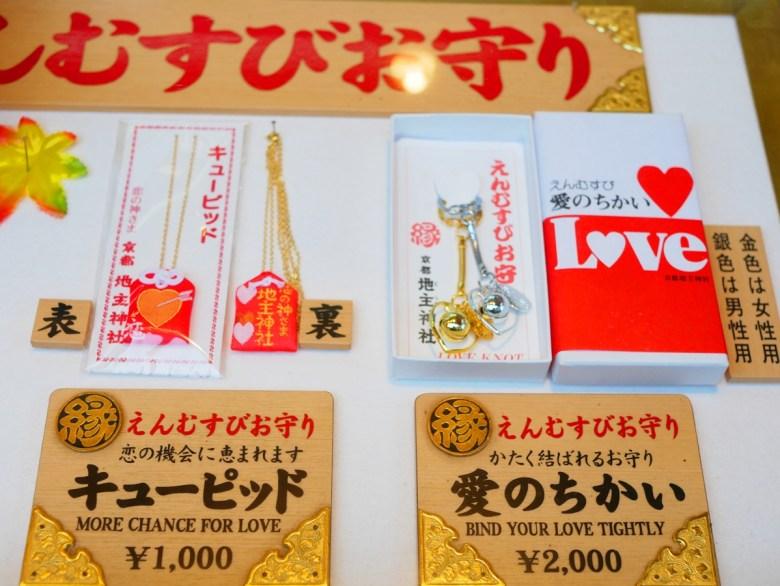 Colorful Japan | 地主神社戀愛神社 | 京都 | 日本可愛景點10選 | RoundtripJp
