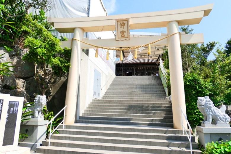 多彩日本 | 沖繩縣 | 沖宮 | 日本白色景點10選 | 巡日旅行攝