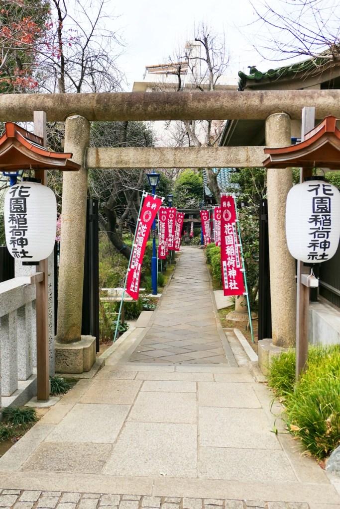 Colorful Japan | 上野花園神社 | 神社之國 | 鳥居之國 | 日本的別稱 | RoundtripJp