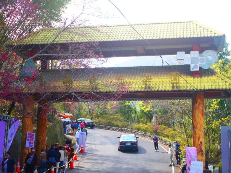 玉山觀光茶園入口&出口處 | 收費處 | 台21線新中橫公路旁 | 和風巡禮 | 巡日旅行攝