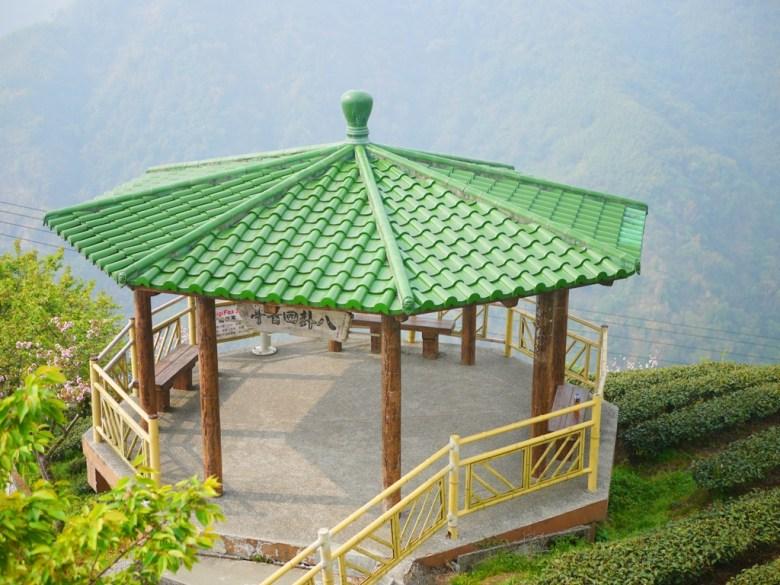八卦回音亭 | 茶園旁的中國風建築 | 南投茶鄉 | Zhushan | Nantou | RoundtripJp