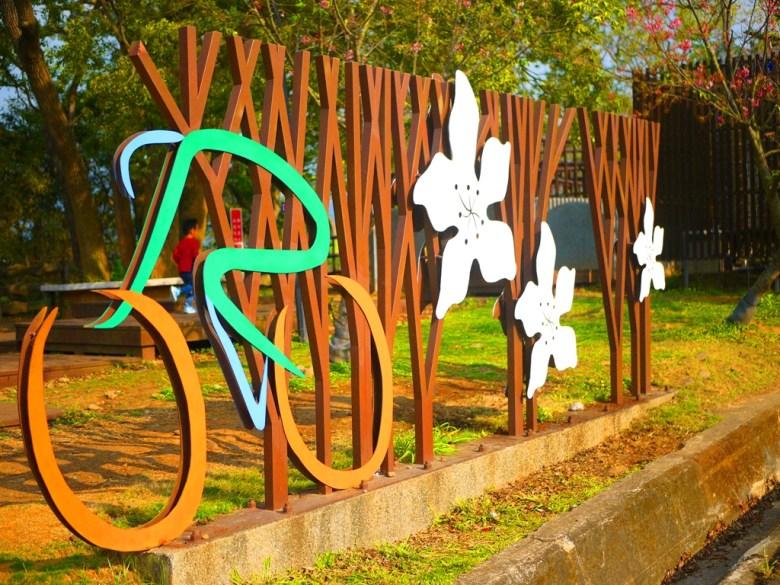 銅鑼環保公園 | 櫻花公園 | 炮仗花公園 | 銅鑼 | 苗栗 | トンルオ | ミアオリー | Tongluo | Miaoli | 巡日旅行攝