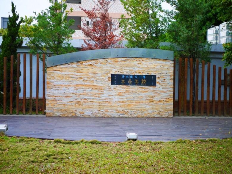 清水國民小學 | 畫面右邊往日式宿舍群 | 清水 | 台中 | チンシュイ | タイジョン | Wafu Taiwan | RoundtripJp