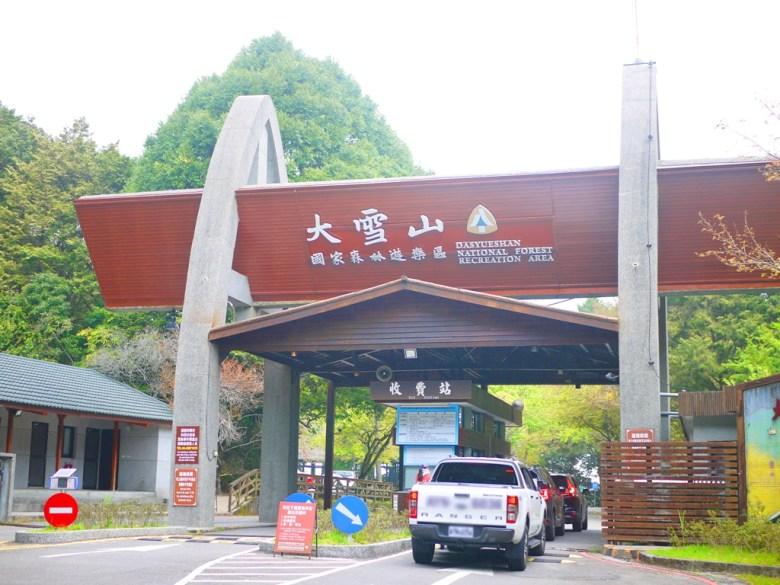 收費站 | 大雪山國家森林遊樂區 | Dasyueshan National Forest Recreation Area | Heping | Taichung | 巡日旅行攝