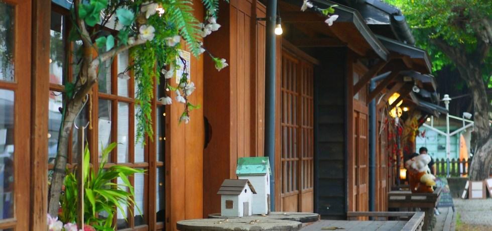 感受日本 | 小京都 | 斗六雲中街日式宿舍群 | 斗六 | 雲林 | ドウリウ | ユンリン | 巡日旅行攝