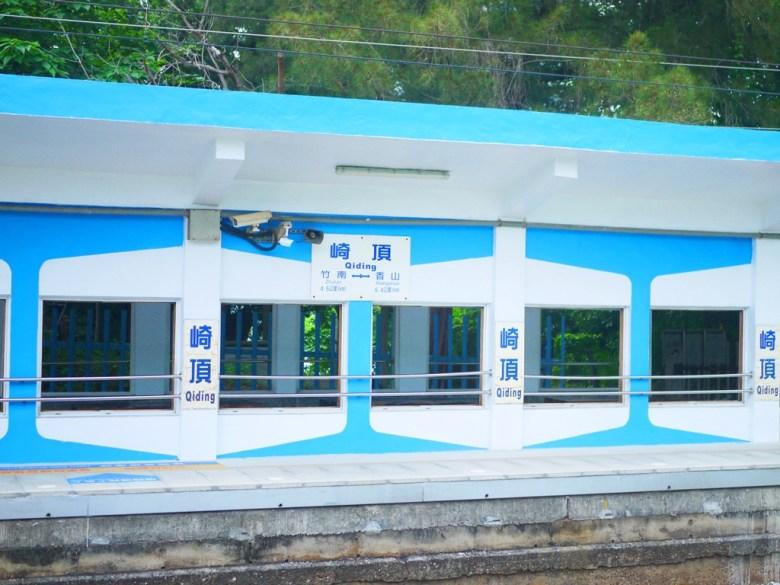 崎頂車站 | 側式月台 | 無人車站 | Qiding | Zhunan | Miaoli l 和風巡禮 | RoundtripJp