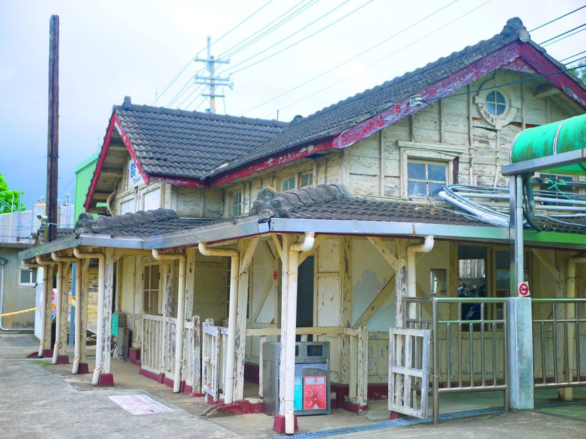 談文車站一隅 | 有著日本鄉下無人車站的感覺 | 戀愛車站 | 秘境車站 | 談文 | 造橋 | 苗栗 | 和風巡禮 | 巡日旅行攝