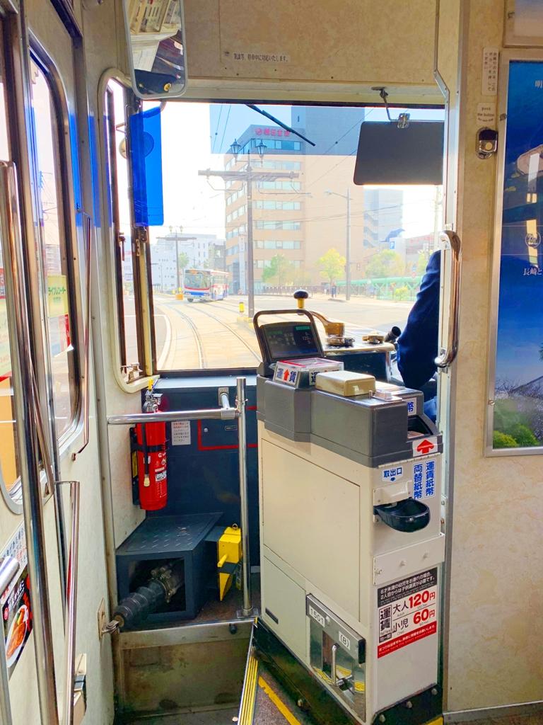 日本巴士 | 取出口 | 運賃 | 硬貨 | 兩替 | 整理券 | 回數券 | 投入口 | 巡日旅行攝