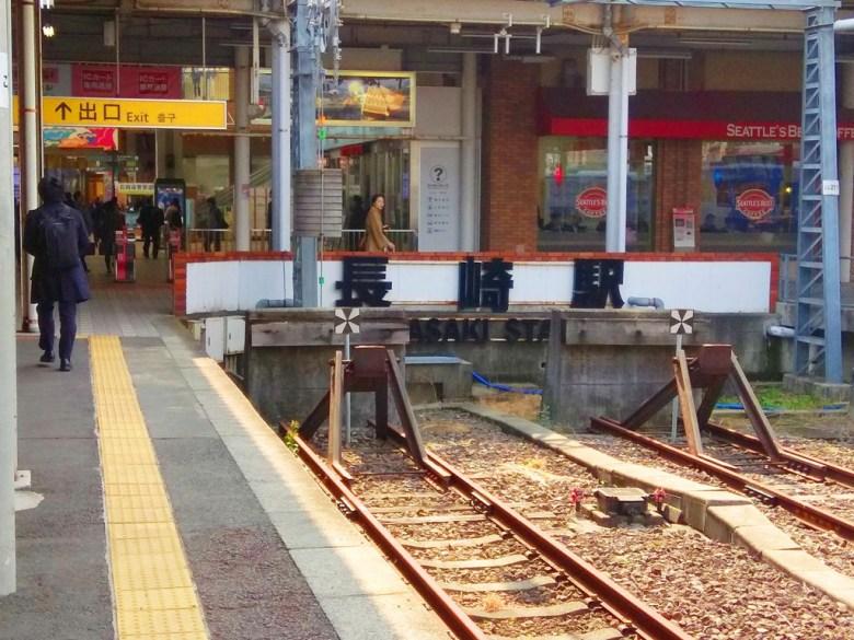 長崎車站 | ながさきえき | 長崎駅 | 長崎驛 | Nagasaki Station | 長崎縣 | 巡日旅行攝