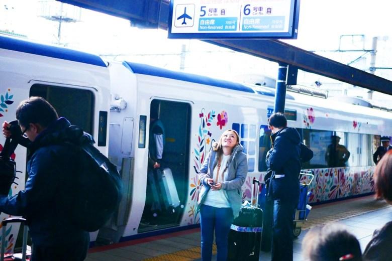 京都車站 | HARUKA | 外國旅人 | 日本旅人 | 台灣旅人 | 京都 | 日本 | RoundtripJp