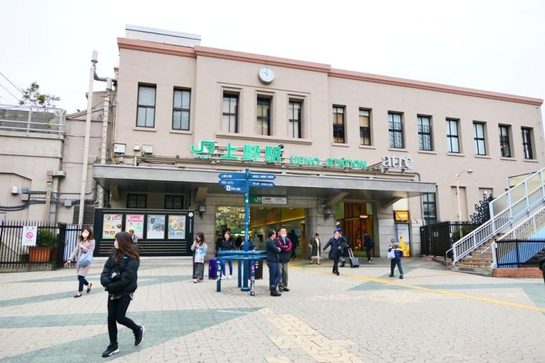 上野車站 | うえのえき | 上野駅 | 上野驛 | Ueno Station | 東京都 | RoundtripJp