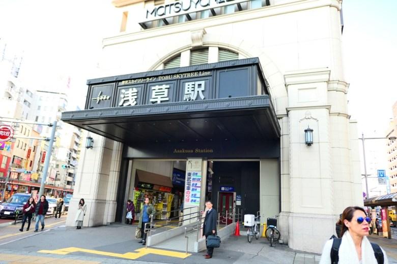 淺草車站 | あさくさえき | 淺草駅 | 淺草驛 | Asakusa Station | 東京都 | 巡日旅行攝