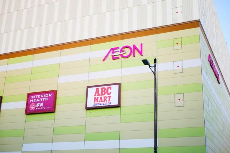 AEON | 日本永旺 | 日本綜合購物百貨公司 | 超級市場 | 日本 | Japan | 巡日旅行攝 | RoundtripJp