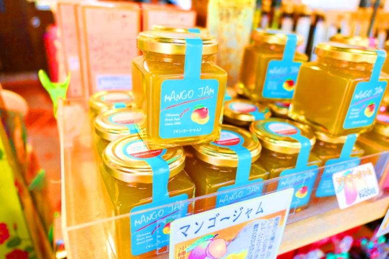 伴手禮 | お土産 | ざっかや | 雑貨屋 | 雜貨店 | Grocery store | 日本 | Japan | 巡日旅行攝 | RoundtripJp