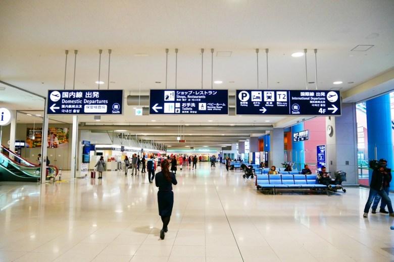 くうこう   空港   機場   Airport   ターミナル   航廈   Terminal   日本   Japan   巡日旅行攝   RoundtripJp