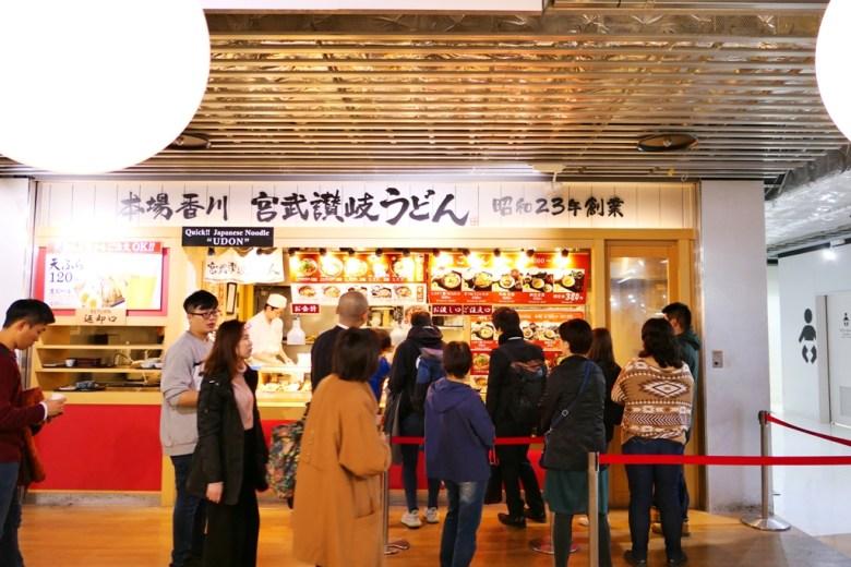 レストラン   餐廳   Restaurant   ベビールーム   育嬰室   Baby room(Nursing Room)   日本   Japan   巡日旅行攝   RoundtripJp