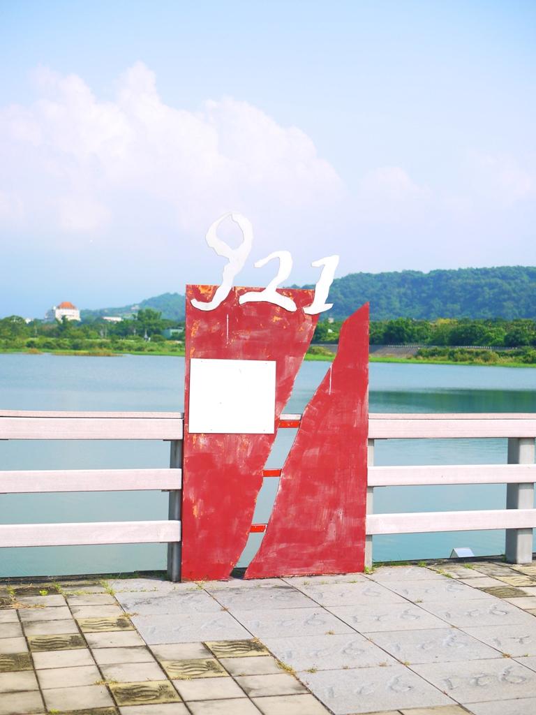 921紀念裝置藝術   絕美的石岡水壩水色   シーガン   タイジョン   Shigang   Taichung   和風巡禮   巡日旅行攝   RoundtripJp