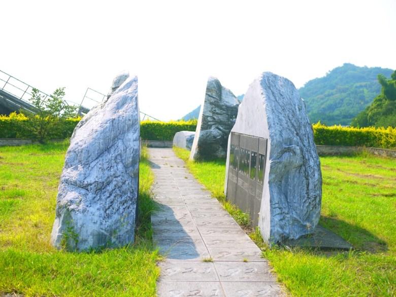 石岡水壩九二一地震紀念公園   景觀步道   紀載著地震發生的時間與數據   シーガン   タイジョン   Shigang   Taichung   Wafu Taiwan   巡日旅行攝   RoundtripJp
