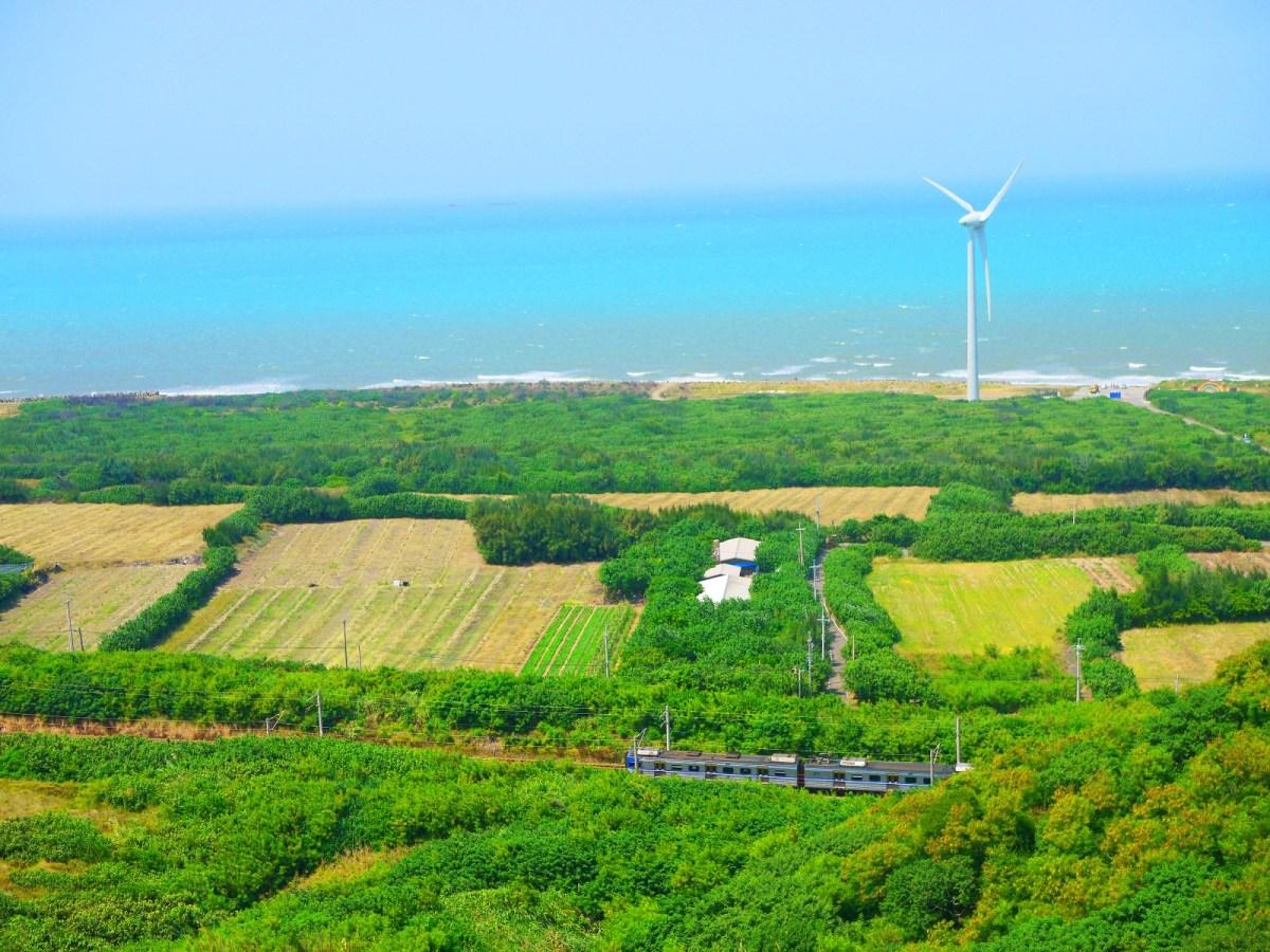 白色風車 | 藍色火車 | 鐵道之旅 | 藍海綠地 | 台灣風景 | ホウロン | こうりゅう | ミアオリーミアオリー | Wafu Taiwan | 巡日旅行攝 | RoundtripJp