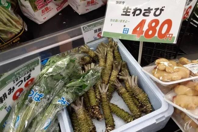 本わさび スーパー