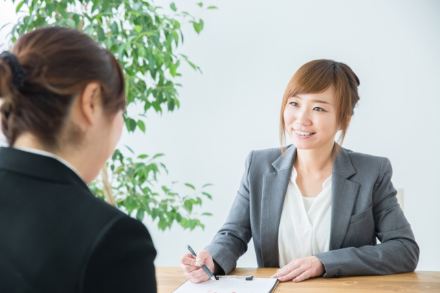 雇用保険と労災保険はセット