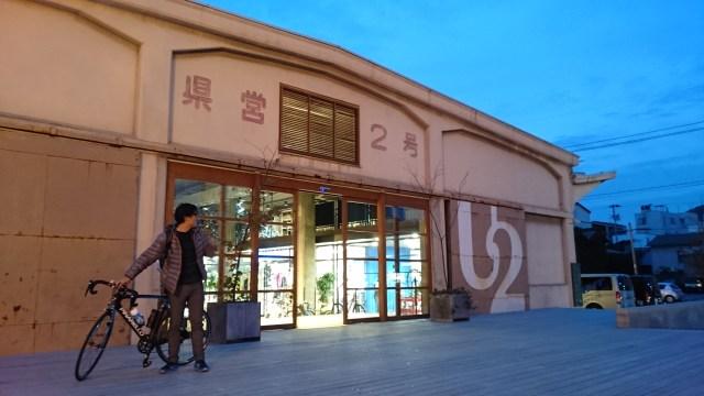 ONOMICHI U2@尾道