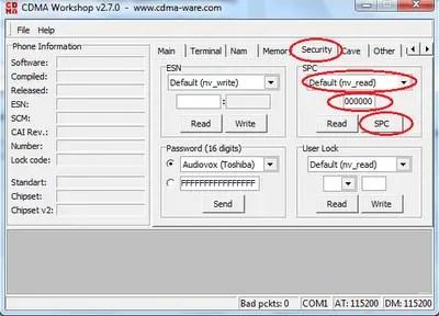 CDMA workshop - Security tab