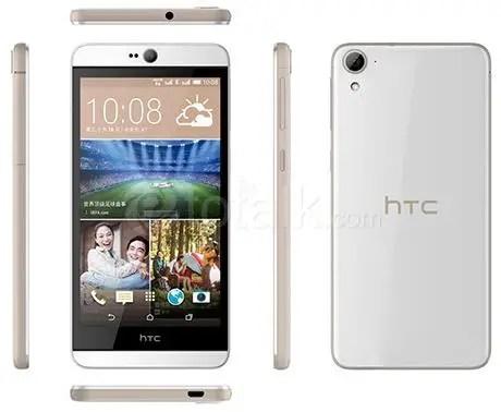HTC Desire D826W