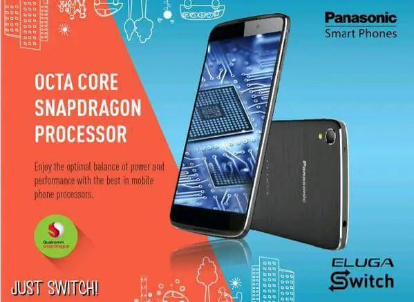 Panasonic Eluga Switch